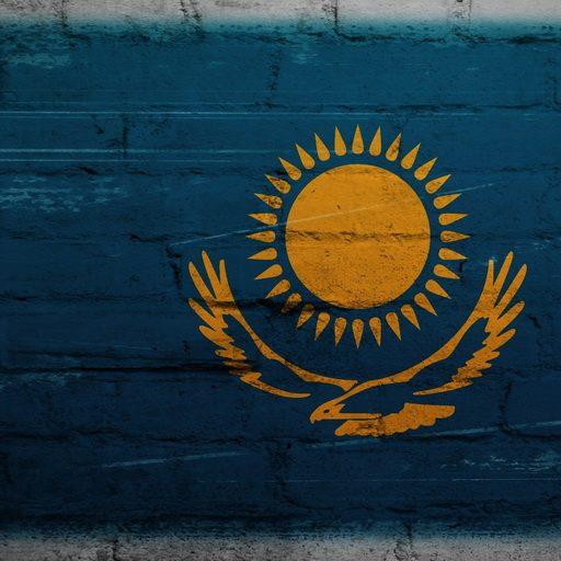 МВД, Генпрокуратура и спецслужбы Казахстана получили право блокировать интернет в стране во время природных катастроф