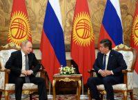 Бишкек и Москва изменили соглашение о военной базе в Канте