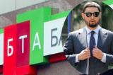 Почему молчит «БТА Банк»