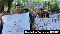 Молодые участники митинга за свободу мирных собраний. Алматы, 30 июня 2019 года.