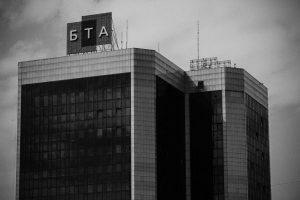 В 2009 году после того, как аудиторы в PwC выявили огромную дыру - более 10 миллиардов долларов - в балансе БТА, многие из его руководителей банков бежали из Казахстана, обосновавшись в странах ЕС.