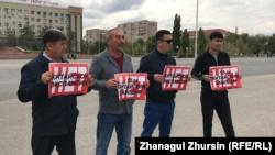 Акция в Актобе в поддержку жителей Жанаозена, которые призвали не допустить реализации совместных с Китаем проектов. 3 сентября 2019 года.