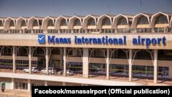 Аэропорт Манас.