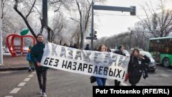 Участники молодежного движения «Oyan, Qazaqstan» с плакатом в Алматы. 16 декабря 2019 года.