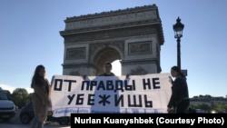 Париж, Прага, Тбилиси. Акции «От правды не убежишь»
