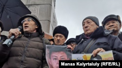 Собравшиеся на траурную акцию в Алматы. 27 февраля 2020 года.